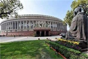 parliament of lok sabha replaced in new nizam passes 9 bills in budget session