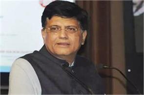 union minister piyush goyal will address jetco on tomorrow visit to uk