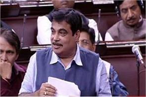 motor vehicle amendment bill passed in rajya sabha