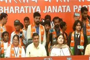 30 youths including international players join bjp