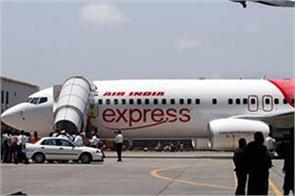 air india express net profit of rs 169 crores in 2018 19