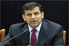 government banks should be free from compulsions raghuram rajan