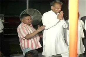 ashok gehlot and ahmad patel join in dharna rahul to withdraw resignation
