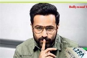 serial kisser emraan hashmi coming with a new horror movie