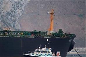 gibraltar police arrest captain officer of seized iranian tanker