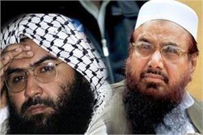 hafiz and masood will be declared as soon as uapa bill passes in rajya sabha