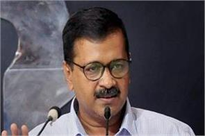 worrisome signs for the economy indicators indicate a downturn arvind kejriwal
