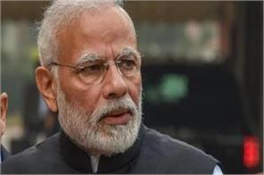 pm modi to hold meeting with mps discuss important issues