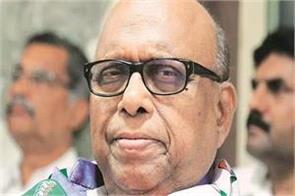 eknath gaikwad appointed executive president of mumbai congress
