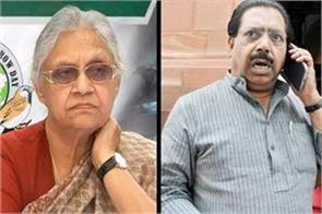 sheila s complaint to rahul gandhi over the appointment of supervisors in delhi