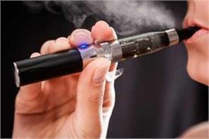 gujarat vidhan sabha passed a bill to ban e cigarette