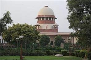 supreme court rejects pok and gilgit s plea for declaring lok sabha seat