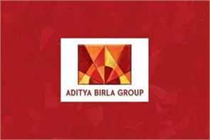 aditya birla idea payment bank will close