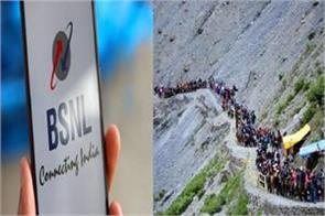bsnl gets special sim permit for amarnath passengers
