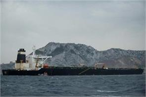uk minister to answer oil tanker iran minister