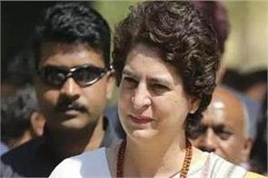 priyanka gandhi questions about the mumbai accident
