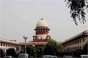 supreme court to decide on tomorrow s appeals of cbi gujarat government