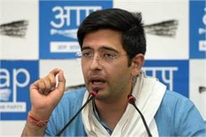 aap s raghav chad said  make me a mp by removing ramesh bidhuri