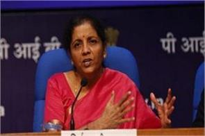 rbi addressed by finance minister nirmala sitharaman