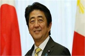 polling for the upper house of parliament in japan ruling coalition got majority