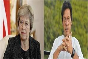 britain can reduce economic aid to pakistan report