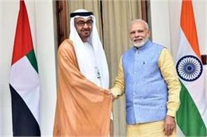 emirate foreign minister arrives in delhi on a three day india visit