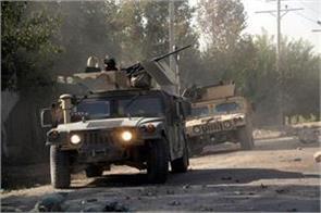 afghanistan blast five policemen die 2 wounded