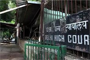 why delhi still is not clear the court asked dnc