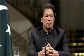 imran khan to stay in pakistan ambassador s house to save us spending