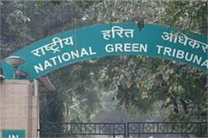 need for public movement for environmental protection ngt
