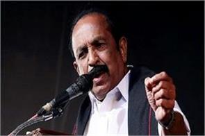 rajya sabha mp vaiko s disputed statement is falling due to hindi