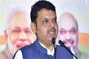second time i will be the chief minister fadnavis