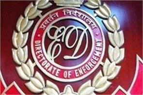ed attached another big property in manesar land scam case