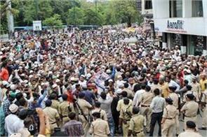 gujarat rally violent police bullets run in the air