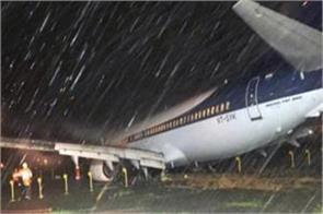 due to 17 flights from mumbai airport due to heavy rains