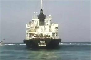 iran releases 9 out of 12 indians on board seized