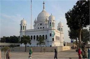 the 14th july meeting on kartarpur corridor will try to solve the differences