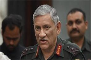 army chief arrives in jammu and kashmir ready preparations