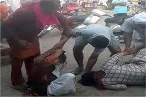 dalit women were killed on the streets video viral