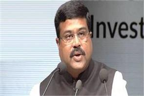 no intention of completely shutting down petrol diesel vehicles pradhan