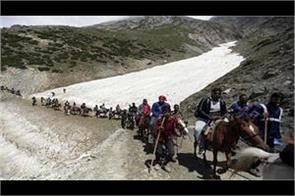 jammu kashmir amarnath yatra stopped due to heavy rains