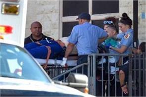 us firing at methadone clinic two people die