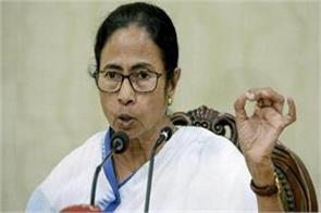 union budget is completely directionless mamta banerjee