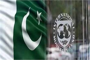 imf approves 6 billion loan for pakistan