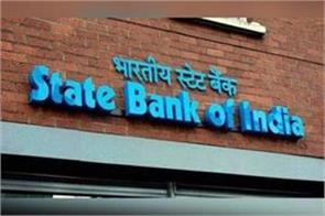 sbi cuts interest rates by 0 25