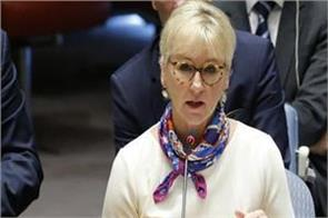sweden not signing un nuclear treaty