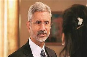 mea jaishankar canceled brazil visit due to meeting of brics
