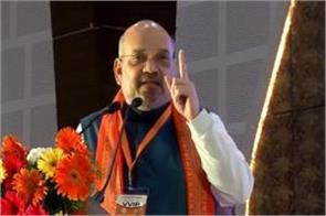after the defeat parties break down but not bjp amit shah