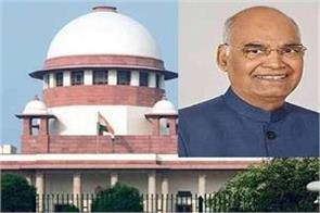 president of world s new building of supreme court
