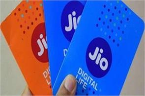 reliance jio the country s largest telecom company